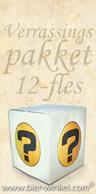 Verrassings Bierpakket 12 fles
