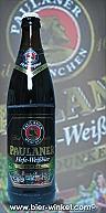 Paulaner Hefe Weissbier Dunkel 50cl