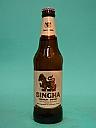 Singha 33cl