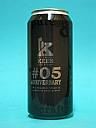 Kees Anniversary #05 Imperial Stout 44cl