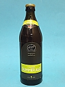 Weiherer Summer Ale 50cl