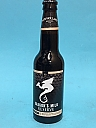 New Holland Dragon's Milk Reserve 2020 #3 Bourbon Barrel Aged 35,5cl