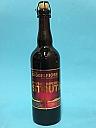 Diggelfjoer Fryske Imperial Stout Bourbon BA (2020) 75cl