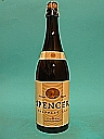 Spencer Trappist Ale 75cl