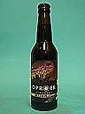 Oproer Black Flag Dark Ale 33cl