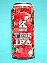 Kees Milkshake IPA Cranberry 44cl
